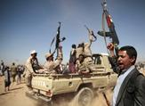 Yemen's Houthi Militias (Twitter)