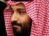 الأمير محمد بن سلمان بن عبدالعزيز ولي العهد السعودي