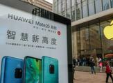 لوحة إعلانية لشركة هواوي أمام متجر آبل في شانغهاي