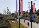 الولايات المتحدة تدمج قنصلية القدس في سفارتها الجديدة