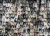 ملصق يحمل صور مفقودين في الحرب الأهلية في لبنان