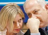 سارة وزوجها رئيس الوزراء الإسرائيلي بنيامين نتنياهو