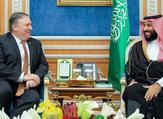مايك بومبيو مع ولي العهد السعودي محمد بن سلمان