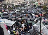 تظااهرة حاشدة في رام الله رفضا لقانون الضمان الاجتماعي