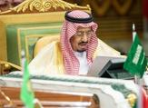 العاهل السعودي الملك سلمان بن عبد العزيز يتحدث في القمة العربية في الرياض