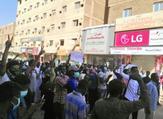 محتجون سودانيون خلال تظاهرة ضد الحكومة