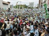 عشرات آلاف الاشخاص يتظاهرون مطالبين باستقلال تايوان عن الصين