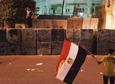 Ministry of Solidarity denies social media rumors regarding the suspension of several foreign non-governmental organizations (NGOs) in Egypt. (AFP/ File)