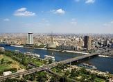 القاهرة:  إنشاء أول قصر ثقافة رقمي