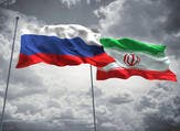 During the meeting, the two sides conferd on the use of national currencies in bilateral trade, the use of financial messaging systems, the increase of the level of brokerage relationships, and the funding of civil and development projects. (Shutterstock)