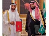 Saudi Arabia and the UAE said they will help Bahrain via $10 billion aid package. (AFP/File)