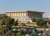 Israel Museum in Jerusalem, Israel. (Shutterstock/ File Photo)
