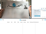 Images shared by social media users showing the blank pages of An-Nahar for Thursday's edition.
