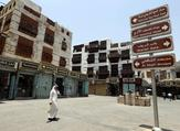 UNESCO's World Heritage Committee inscribed the old city of Jeddah and the Gate of Mecca on the World Heritage List in 2014. (AFP/File)
