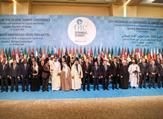 A photo of 13th Organization of Islamic Cooperation Summit at Istanbul. (AFP)