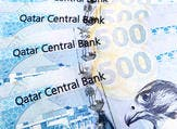 Qatari banking sector ranks third among Arab banking sectors in terms of asset size, accounting for about 11 percent of the total assets of the Arab banking sector, and 10 percent of its deposits. (Shutterstock)