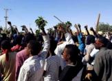 Protest in Khartoum (AFP/File Photo)