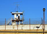 Israeli prisons (Shutterstock)