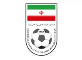 Football Federation Islamic Republic of Iran logo