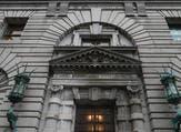 US Federal Appeals Court (AFP/File Photo)