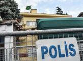 A Turkish police barrier placed behind the Saudi consulate in Istanbul on October 11, 2018. (AFP/File)