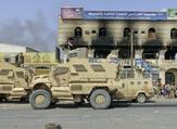 An armoured vehicles for Yemeni forces are seen in the outskirts of Al-Hudaydah on 8 November. (AFP/File)