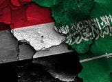Experts say the pipeline would allow the kingdom not to be constrained to the Strait of Hormuz or the Bab el-Mandeb Strait, both strategic choke points that affect its current oil shipping routes. (Shutterstock)