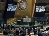 U.N. General Assembly (Twitter)