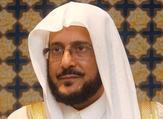 """قال آل الشيخ إن """"عبد الحليم حافظ وأم كلثوم وفريد الأطرش""""، لديهم ذوق أدبي أكثر من سيد قطب"""
