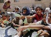 """الأمم المتحدة تخسر """"الحرب ضد المجاعة"""" في اليمن"""