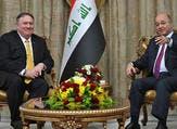 الرئيس العراقي برهم صالح ووزير الخارجية الأمريكي مايك بومبيو في بغداد