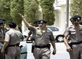 عناصر من الأمن السعودي/ أرشيفية