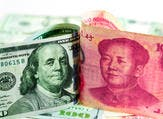 الصين تقلص حيازتها من سندات الخزينة الأمريكية في أغسطس