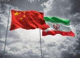 شركة حكومية صينية تستبعد بيع طائرات ركاب لإيران