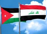 العراق يقدم تسهيلات للمقاولين الأردنيين