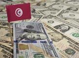 تونس تصادق على ميزانية 2019 رغم التحديات الاقتصادية الصعبة