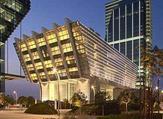 سوق أبوظبي العالمي يفتتح أول قاعة محاكم رقمية في العالم