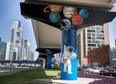 مشروع ميترو مورالز في دبي