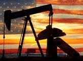 أميركا تتصدر العالم بإنتاج النفط