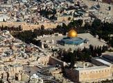 The Old City of Jerusalem (AFP)