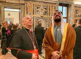 حسين الجسمي في مدينة الفاتيكان