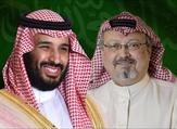 شخص مطلع على تحقيقات السعودية: لا نعرف أين جثة خاشقجي