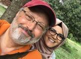 التركية خديجة جنكيز خطيبة الصحفي السعودي جمال خاشقجي