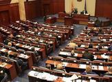 البرلمان المقدوني