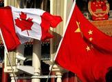 كانت الصين حذرت كندا من أنها ستواجه عواقب وخيمة إذا لم تفرج على الفور عن المديرة المالية لشركة هواوي