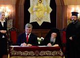 الرئيس الأوكراني وبطريرك القسطنطينية يوقعان قرار استقلال الكنيسة الأوركرانية عن الكنيسة الروسية