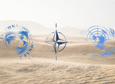 The IMF, NATO and the U.N.—fading into the desert (Rami Khoury/Al Bawaba)