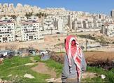 الشركة قرّرت أن تزيل من موقعها الإلكتروني المساكن المقامة في المستوطنات الإسرائيلية في الضفة