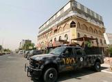 مدينة البصرة جنوب العراق