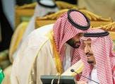 أعلنت كل من السعودية والإمارات والبحرين ومصر قطع العلاقات الدبلوماسية مع قطر في 5 يونيو/ حزيران 2017